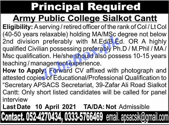 Army-Public-College-Sialkot-Jobs-2021-application-form