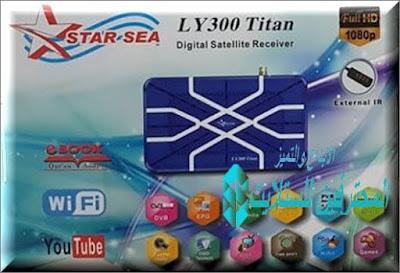 احدث ملف قنوات STAR SEA LY300Titan