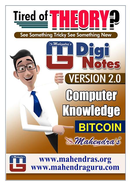 Digi Notes - 2.0 | BITCOIN | 02 .01. 2018