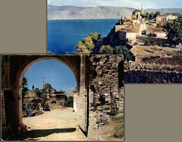 Γιάννενα: Όταν η Ακρόπολη των Ιωαννίνων, ήταν έδρα της ΜΟΜΑ