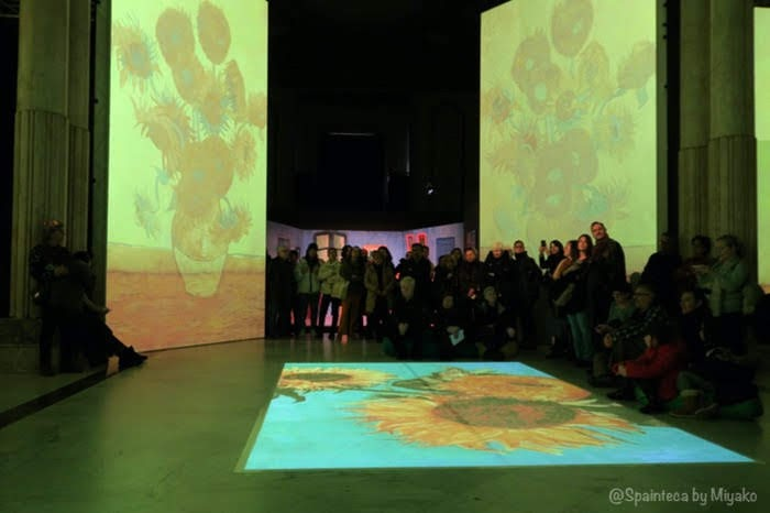 Van Gogh Alive Madrid マドリードのバーチャルゴッホ展のひまわりの映像