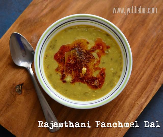 Rajasthani Panchmel Dal Recipe | How to Make Rajasthani Panchmel Dal