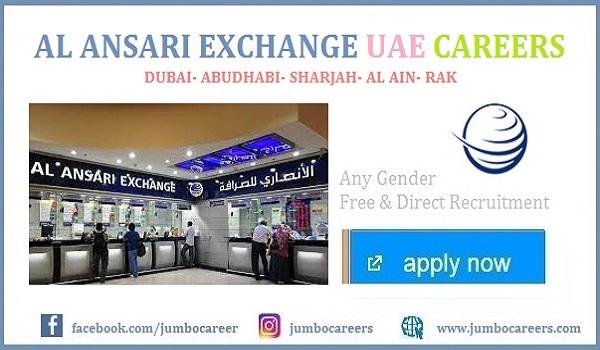 Al Ansari Exchange Abu Dhabi Jobs | Al Ansari Exchange UAE Customer service jobs | Al Ansari Exchage UAE job salary