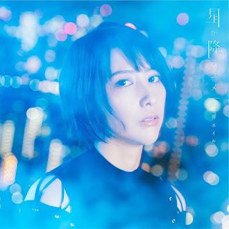 [Lirik+Terjemahan] Aoi Eir - Hoshi ga Furu Yume (Mimpi Di Saat Bintang Jatuh)