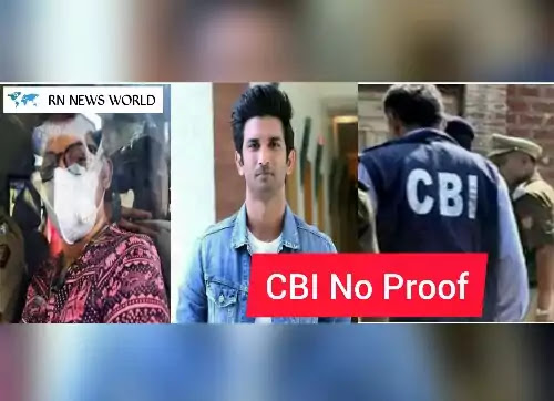 Sushant-Singh-Rajput-case-CBI-gets-no-proof-of-murder-now-focusing-on-the-suicide-angle