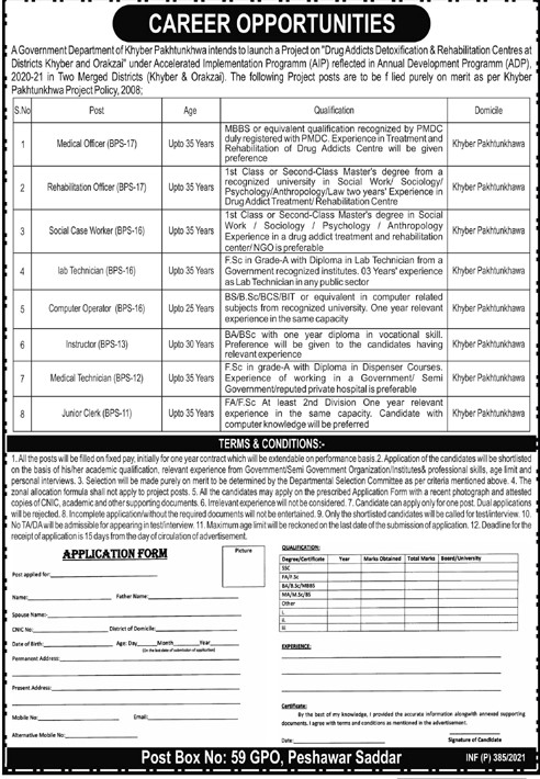 New Jobs in KPK - KPK Government Department Jobs 2021 - Jobs in Peshawar 2021 - Jobs in Pakistan 2021