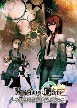 PHANTOM SOL, Anime PHANTOM SOL,Download PHANTOM SOL