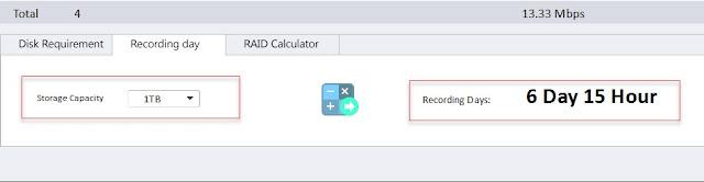 عدد أيام تسجيل الهارد لجهاز التسجيل DVR , NVR