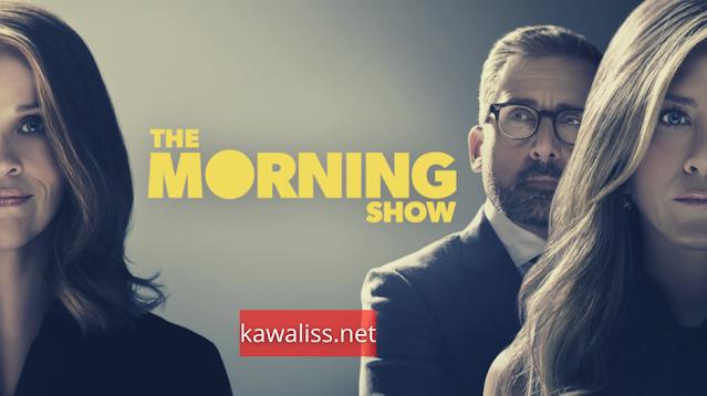 مسلسل the morning show