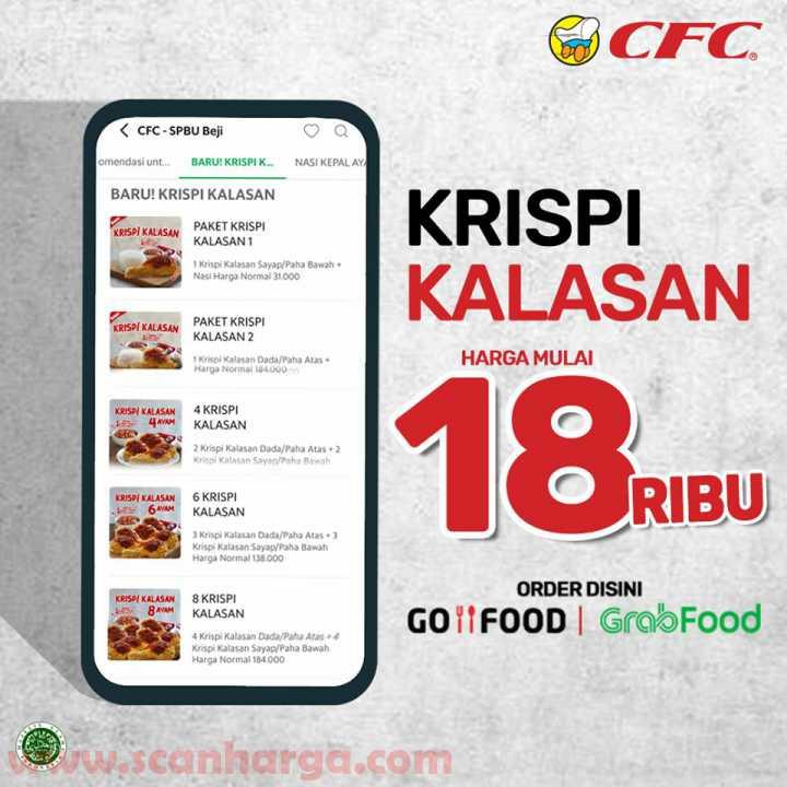 CFC Krispi Kalasan Harga Mulai Rp 18RB!