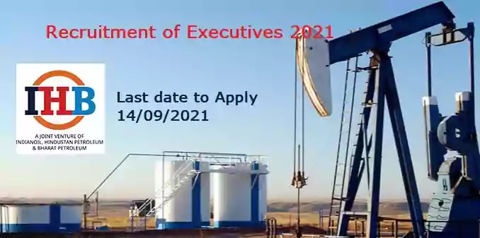 Executive Vacancy Recruitment in IHB Limited 2021