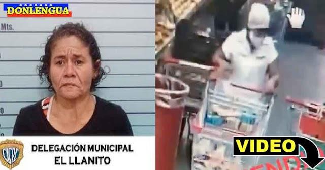 Detenida por robar carteras en un supermercado de El Llanito