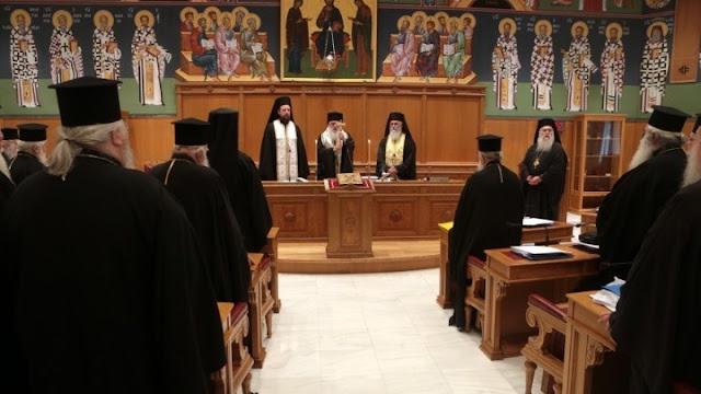 Η Ιερά Σύνοδος αποφάσισε: ''Ανοιχτές οι Εκκλησίες για κατ' ιδίαν προσευχή των πιστών''