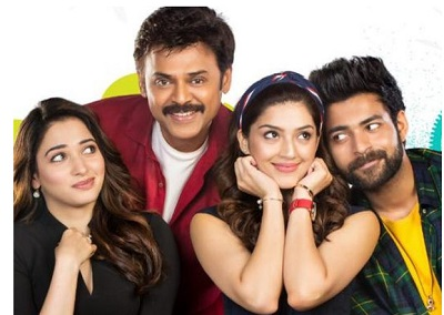 F2 New Released Full HD Hindi Movie Download - F2 South Movie - w3survey