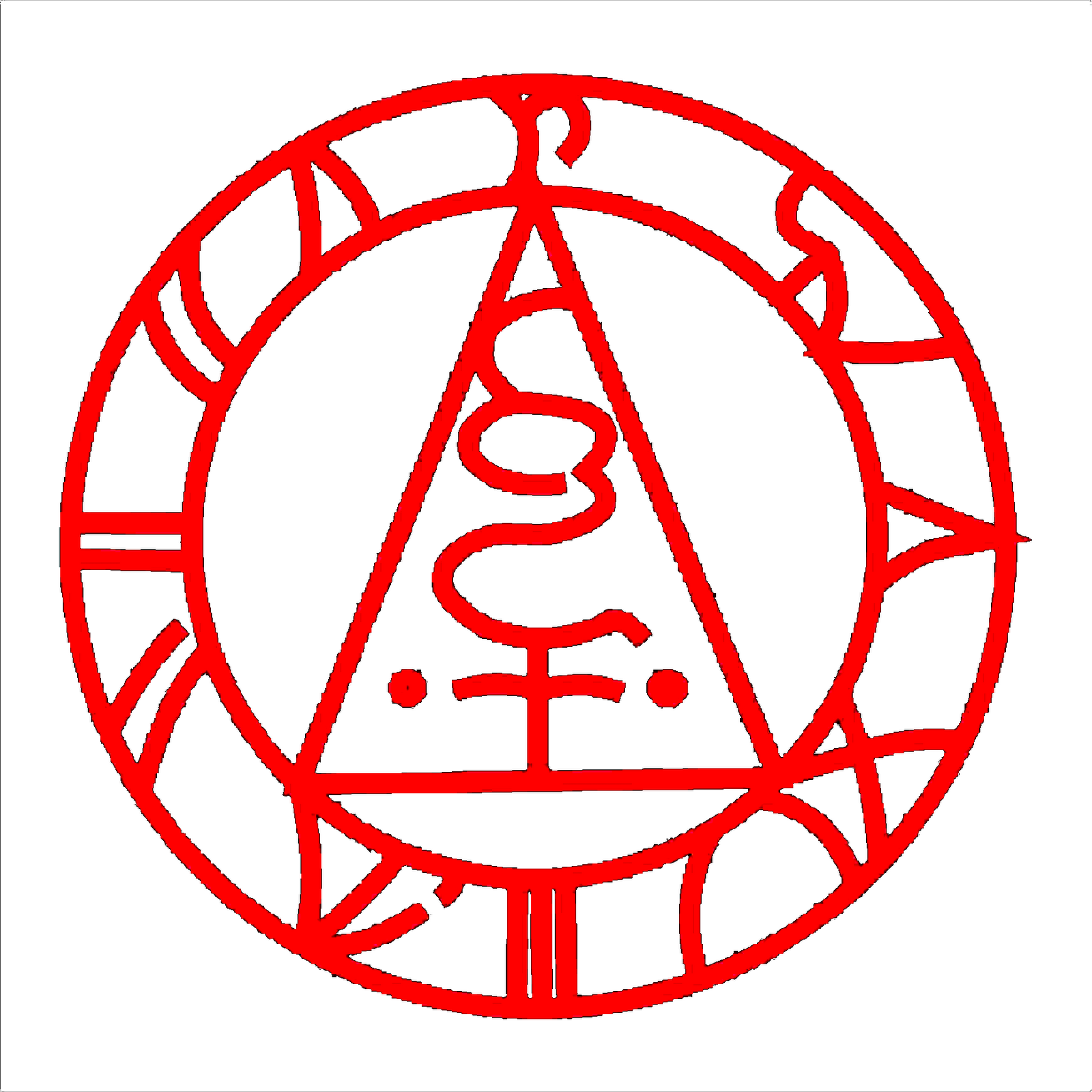 Seal Of Metatron Related Keywords & Suggestions - Seal Of