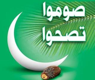 ملف كامل يهم مرضى الجهاز الهضمى فى شهر رمضان