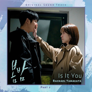 [Single] Rachael Yamagata - One Spring Night OST Part.3 mp3 full m4a zip rar