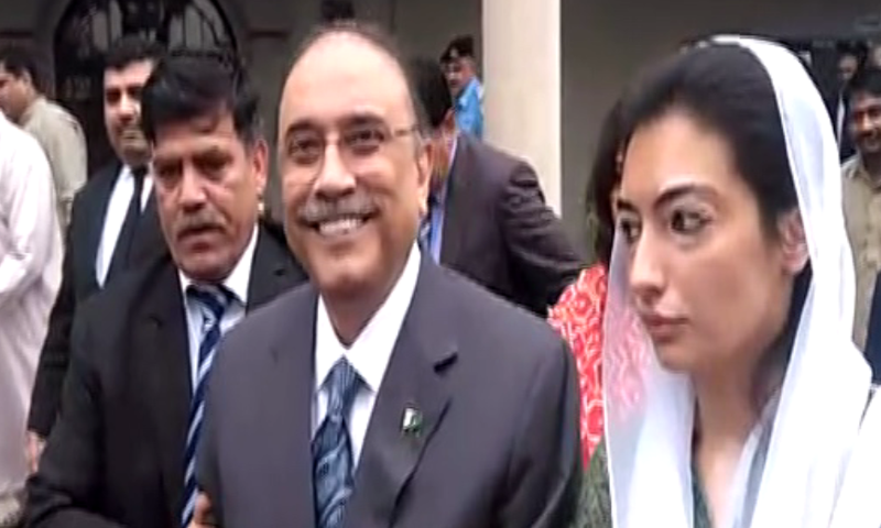 Asifa Bhutto Will Take the Seat of Asif Ali Zardari from Sindh.