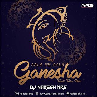 AALA RE ALA GANESH (TAPORI TASHA MIX) DJ NARESH NRS
