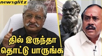 Suba Veerapandian Slams H Raja for his Periyar Statement