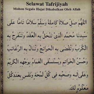 Kelebihan Selawat Tafrijiyah
