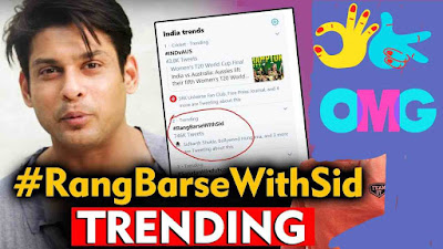 Sidharth shukla fans holi special gift to sidharth shukla with twitter trend #RangBarseWithSid