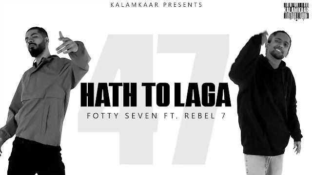 HAATH TOH LAGA LYRICS – FOTTY SEVEN