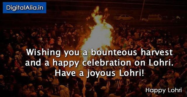 lohri quotes, lohri quotes in hindi, lohri quotes in punjabi, lohri quotes in english, lohri wisehs images, lohri quotes with images, lohri festival images, lohri quotes photos, lohri quotes for friends, lohri quotes for family