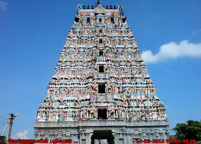 Thirupanandal Temple