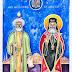 Ο Χατζή Χαλίλ Εφέντης και ο Πατριάρχης Γρηγόριος ο Ε' μαζί σε αγιογραφία του θεολόγου Νίκου Κοσμίδη