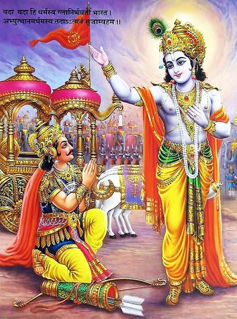 arjun krishan image god wallpaper