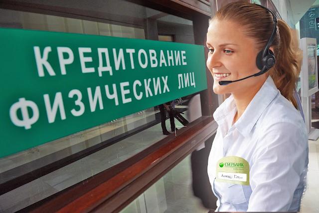 Банки России: «телефонные террористы» атакуют россиян, будьте бдительны!