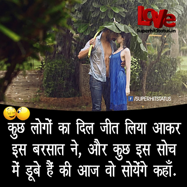 Mohabbat images SMS shayari in Hindi 2017