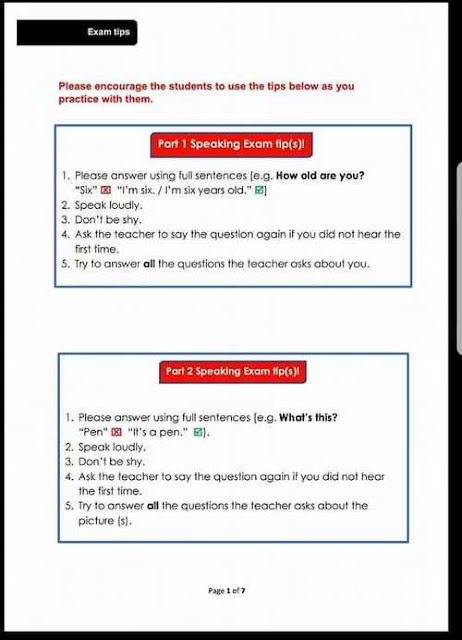 نموذج الامتحان الوزارى التحدث لغة انجليزية للصف الرابع فصل أول - موقع التعليم فى الإمارات