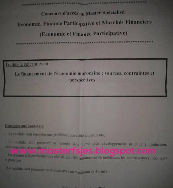 Master Economie Finance Participative et Marche Financier - Fsjes Fes