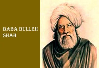 Baba-Bulleh-Shah