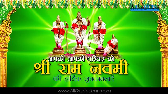 Best-Sri-Rama-Navami-Hindi-quotes-HD-Wallpapers-Sri-Rama-Navami-Prayers-Wishes-Whatsapp-Images-life-inspiration-quotations-pictures-Hindi-kavitalu-pradana-images-free