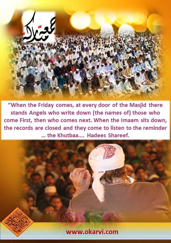jumah #jumuah #juma #Friday #Islam #Mubarak #JumaBlessings