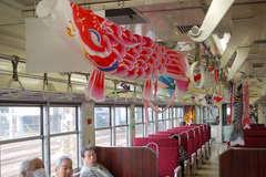 こいのぼり列車出発進行!鹿島臨海鉄道、時刻表あります。