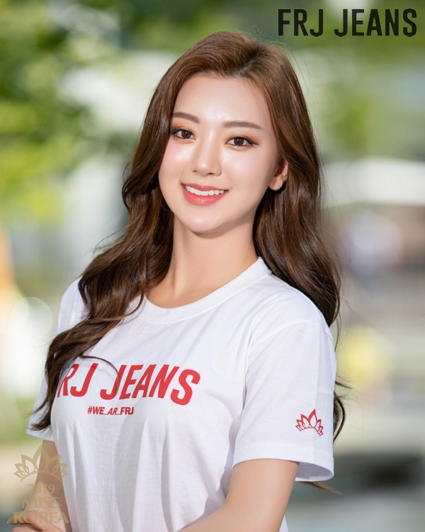 candidatas a miss korea 2019. final: 11 july. (envia candidatas a miss international & miss earth). 05leehyeju-daegu