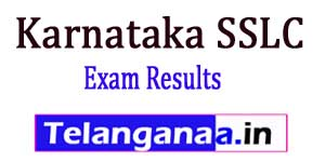 Karnataka SSLC Supplementary Result 2017
