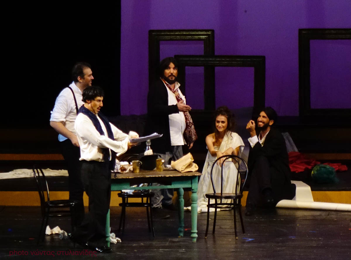 Το λιμπρέτο έχει γραφτεί από τον Λουίτζι Ίλλικα και τον Τζιουζέππε Τζιακόζα  βασισμένο στο έργο Σκηνές της ζωής Μποέμ (Scènes de la vie de bohème) του  Ενρί ... 24eff7d24dc
