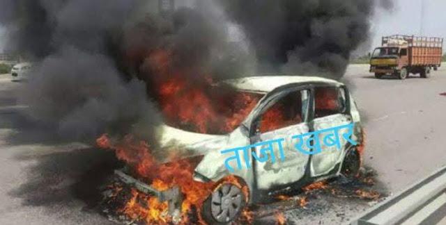 हैवानियत: अपराधियों ने कार समेत सवारो को जिन्दा जलाया, एक की मौत, दूसरा गंभीर - newsonfloor.com