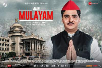Main Mulayam Singh Yadav 2021 Full Hindi Movies Free Download 480p
