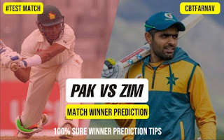100% Sure 2nd Test Zim vs Pak Today Match Prediction 100% Sure Winner