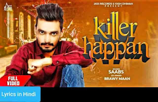 किलर हैप्पन Killer Happan Lyrics in Hindi | Saab's