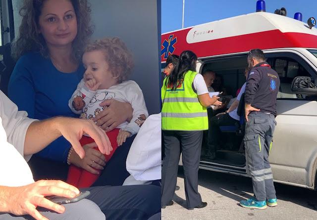 https://www.eviazoom.gr/2019/11/anaxorise-gia-ti-vostoni.html