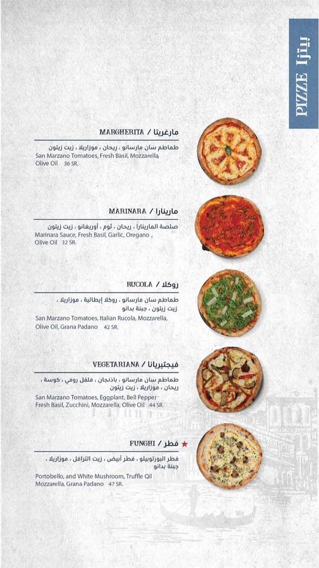 منيو مطعم دافينتي الايطالي