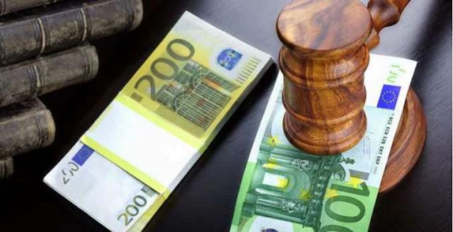 Πρόστιμο 5.000 ευρώ σε Super Market στο Άργος από το Τμήμα Εμπορίου της Π.Ε. Αργολίδας