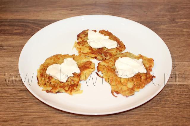 рецепт картофельных оладьев с творожным сыром и слабосоленой семгой с пошаговыми фото